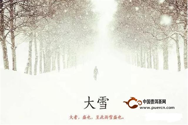 窗外大雪纷飞,不如一起煮茶去!