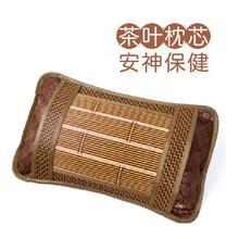 用茶叶渣做枕头,用这样的枕头睡眠可以有效改善失眠